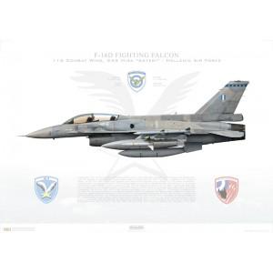 F-16D Fighting Falcon 01-8536 / 616,343 Mira Asteri/ 115 Combat Wing,Souda AB - Crete, Greece Squadron Lithograph