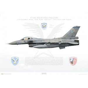 F-16C Fighting Falcon 99-1511 / 511, 343 Mira Asteri / 115 Combat Wing, Souda AB - Crete, Greece Squadron Lithograph
